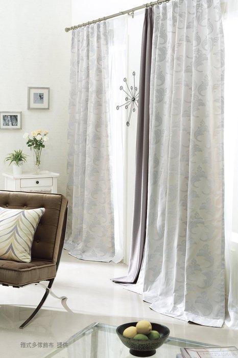 【窗的世界家飾館】20年專業製作達人,雅式多2017系列窗簾 P12德國進口