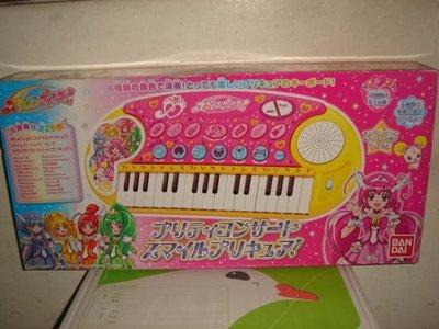 1公主偶像學園星光樂園美少女戰士魔法棒變身器莉卡芭比小魔女 Smile 光之美少女 電子琴 電子鋼琴 四百五十一元起標