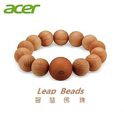 acer Leap Beads 智慧佛珠 清香崖柏穿戴裝置