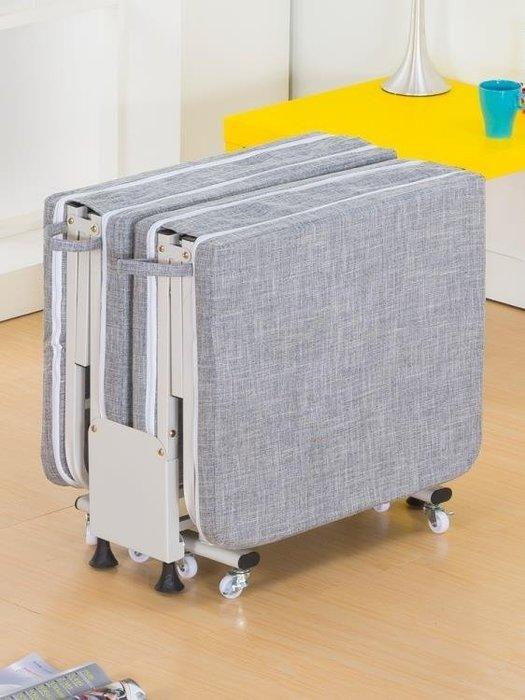BX折疊床單人簡易四折海綿木板辦公室午休床家用午睡床