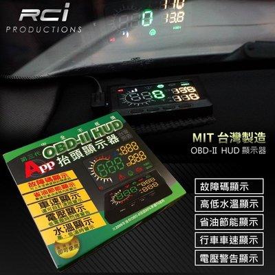 RC HID LED  OBD~II HUD 抬頭顯示器 APP 第 水溫表 電壓表 時速