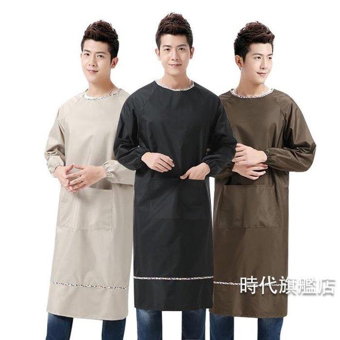 男士圍裙正韓時尚廚房罩衣成人防水長袖工作服圍腰廚師防油男