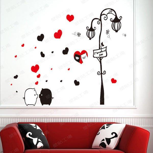 壁貼工場-可超取 三代大號壁貼 壁貼    貼紙 牆貼室內佈置 情侶豬 組合貼 XY8007