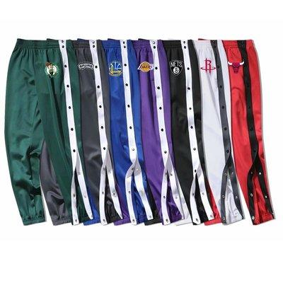 NBA籃球運動長褲 排扣版 熱身服 湖人 火箭 籃網 熱火 公牛 雷霆 公鹿 小牛 馬刺 76人 塞爾提克 多樣球隊