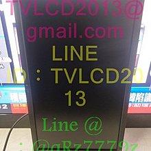 戴爾 Dell U2312HMt《主訴:電源燈不亮,不過電無法開機》維修實例