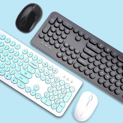 無線鍵盤滑鼠套裝電腦臺式機筆記本外接巧克力男女生商務辦公家用游戲防水無限鍵鼠套裝輕薄