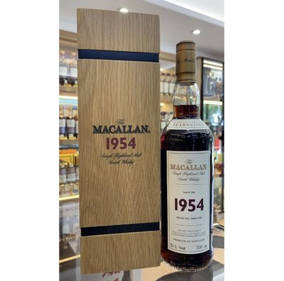 1954 The Macallan Fine & Rare Vintage Single Malt Scotch Whisky