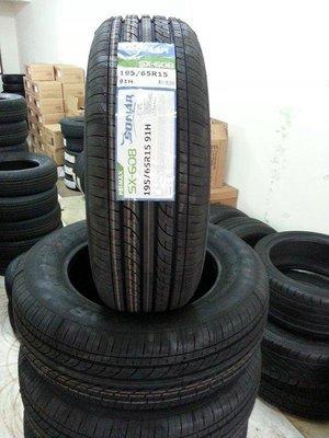 {板橋 蘇}南港輪胎 安靜 舒適 SX-608 205-55-16 單條現金完工價$1900(含氣嘴)
