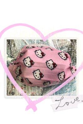 台灣現貨 特殊收藏親子平面口罩 粉色滿版KT (兒童款8片裝  成人款5片裝 內含4片粉色滿版KT  1片隨機贈送不挑款)