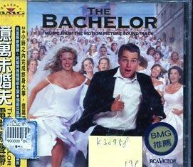 *真音樂* THE BACHELOR 全新 K30758