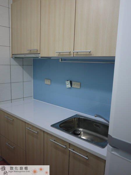 【雅格廚櫃】工廠直營~一字型廚櫃、流理台、廚具、美耐門板~最低39000促銷價!