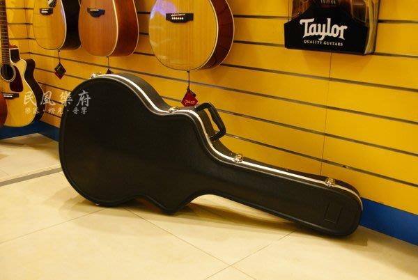 《民風樂府》ABS 防水纖維硬盒 Jumbo型 適用Gibson J-200 Epiphone EJ-200等琴款