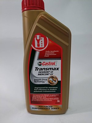 【機油小陳】 嘉實多 Castrol Transmax DEXRON-VI MERCON LV (4瓶超取免運)