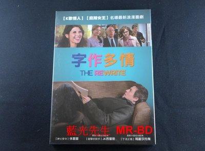 [DVD] - 字作多情 The Rewrite ( 采昌正版 )