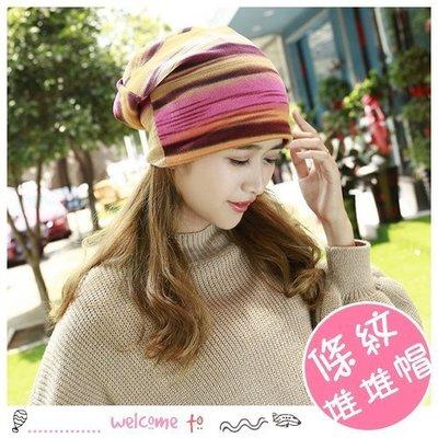 八號倉庫 秋冬針織彩色套頭女款堆堆帽 月子帽 包頭巾【2C105P419】
