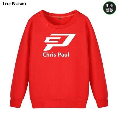 克里斯·保羅籃球球星青少年運動球迷服時尚毛圈圓領衛衣 ypn
