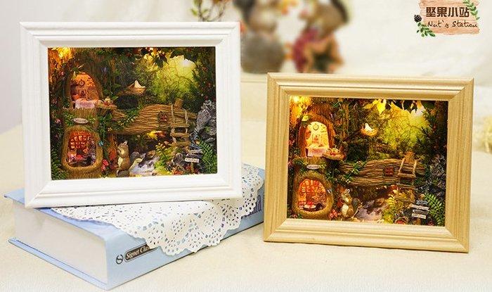 【批貨達人】堅果小站 相框 手工拼裝 手作DIY小屋袖珍屋 迷你屋 創意小物 生日禮物 交換禮物