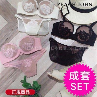 Peach John 可無肩帶性感蕾絲花朵內衣+小褲 套組 LUCI日本代購 1015472 新款