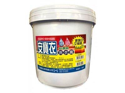 【B2百貨】 安寶衣-超濃縮洗衣膏(8kg) 4712417349196 【藍鳥百貨有限公司