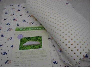 *歡樂屋*......//精選透氣舒適~天然嬰兒乳膠床墊//.....60cm*120cm*2.54cm大床款
