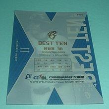 【2020發行】富邦悍將~蔣智賢(最佳十人-三壘手) #BT05 2018中華職棒29年度球員卡