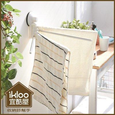可超取~07/TACO無痕吸盤系列-180度旋轉毛巾桿/毛巾架/不鏽鋼架/掛勾/吸盤掛桿/吊掛架