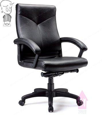 【X+Y時尚精品傢俱】OA辦公家具系列-RE-AJ02BKG 皮面扶手辦公椅.電腦椅.學生椅.書桌椅.主管椅.摩登家具