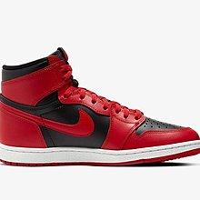 Air Jordan 1 HI 85 VARSITY RED 2020 BQ4422-600 反轉黑紅