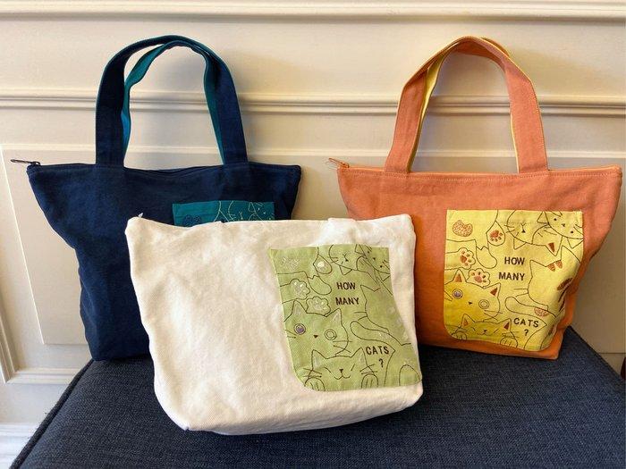 日本卡拉貓~可愛繡線貓口袋手提包