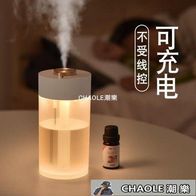 加濕器加濕器小型辦公室桌面香薰機噴霧無線可充電款不插電空調房家用靜-店長-ZHENLE百貨