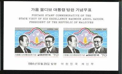 (6 _ 6)~南韓小型張--韓國總統與--馬爾地夫元首---無齒--09---1984年--- 1 張--南韓外交型張