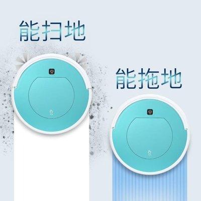 現貨/智慧掃地機器人家用全自動吸塵器掃吸拖一體機超薄大吸力 igo/海淘吧F56LO 促銷價