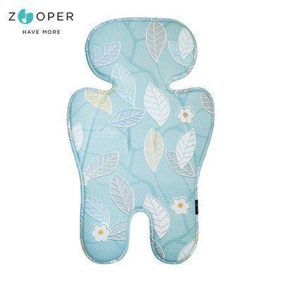 限時特賣現貨  Zooper Pop 有機棉冰絲涼感墊