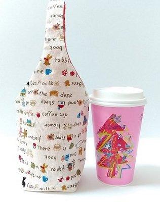 [瘋Shop]手作雙面咖啡飲料提袋 手搖杯提袋星巴克水壺袋咖啡杯套飲料杯水杯涼鞋kd拖鞋omega環保杯飲料袋