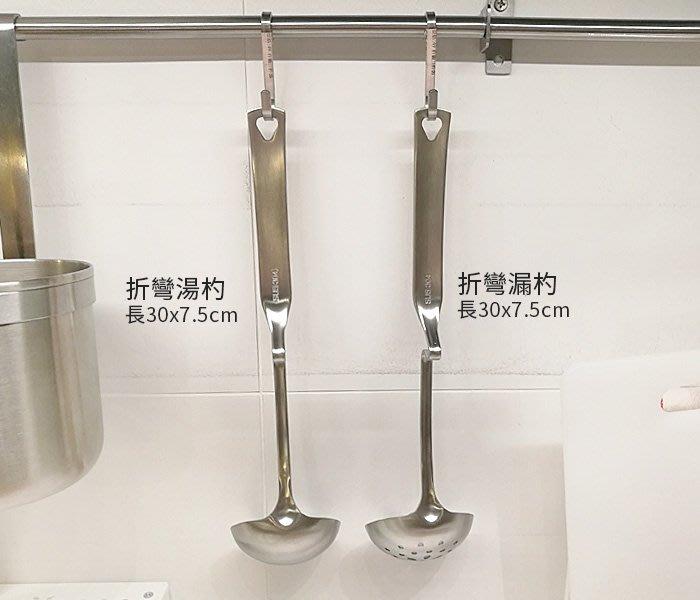 304折彎湯匙組 不鏽鋼吊掛大湯匙 湯匙 湯勺 有孔 無孔 3652 3669[金生活]