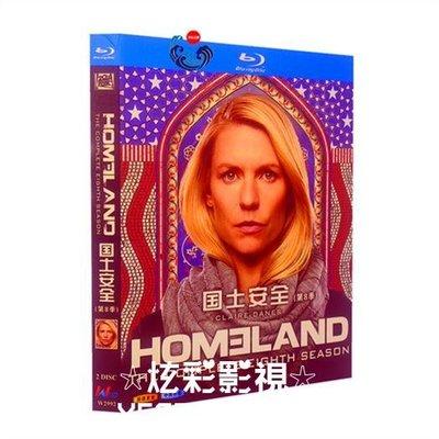 ☆炫彩影視☆BD藍光美劇 國土安全8/Homeland 1080P超高清第八季完整版全集