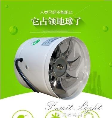 6寸管道風機排氣扇廚房換氣扇送風機排風扇150/160mm抽風機衛生間