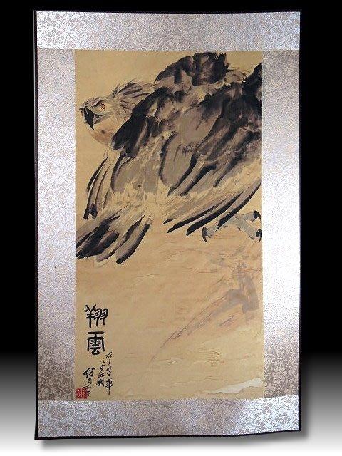 【 金王記拍寶網 】S1356  中國近代書畫名家 名家款 水墨 老鷹圖 居家複製畫 名家書畫一張 罕見 稀少