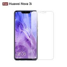 Huawei Nova 3i 熒幕全覆蓋鋼化玻璃保護貼