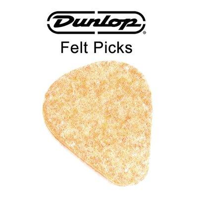 小叮噹的店-PICK 彈片 美國Dunlop 8012 Felt Pick 羊毛氈