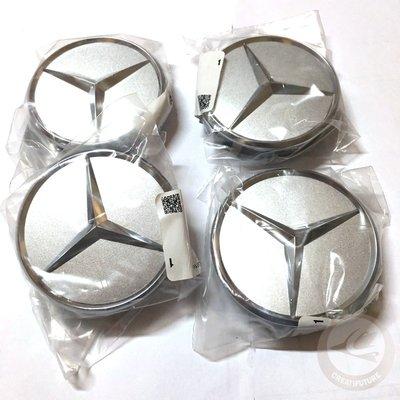 德國原裝進口M-Benz AMG輪圈中心蓋(輪轂蓋)賓士原廠 輪轂蓋 (貴族銀色)