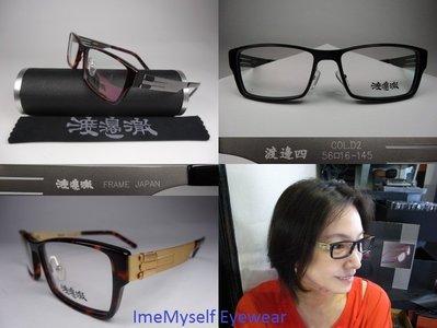 ImeMyself eyewear Watanabe Toru 4 frame CP ratio ic! berlin