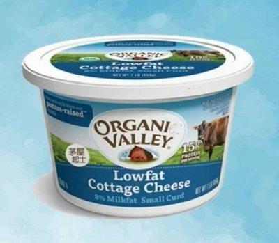 (吉田生機) 低脂茅屋起司,布緯,cottage cheese,卡迪吉-  一盒