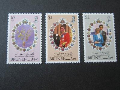 【雲品】文萊Brunei 1981 Sc 268-70 set MNH 庫號#75310