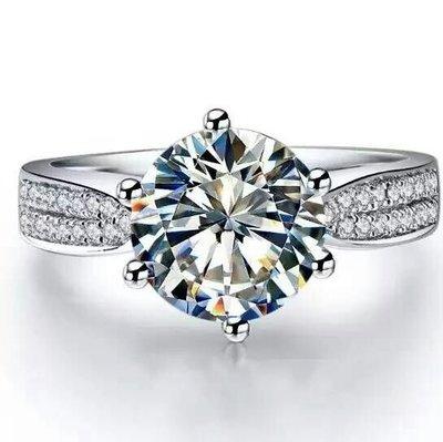 仿真鑽石高碳鑽戒十心十箭1克拉 星光微...