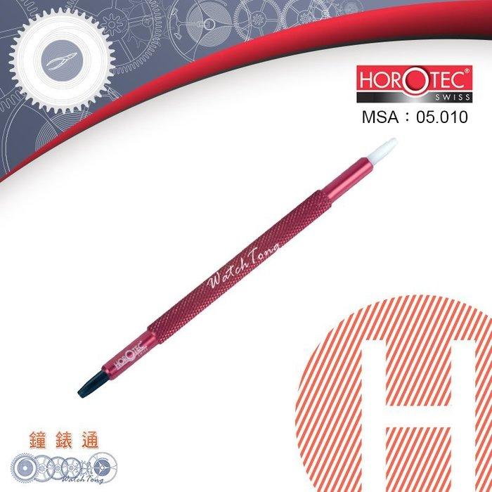 【鐘錶通】H05.010《瑞士HOROTEC》壓針筆/安針筆 0.5 & 1.0mm 單支售 ├手錶機芯組裝工具┤