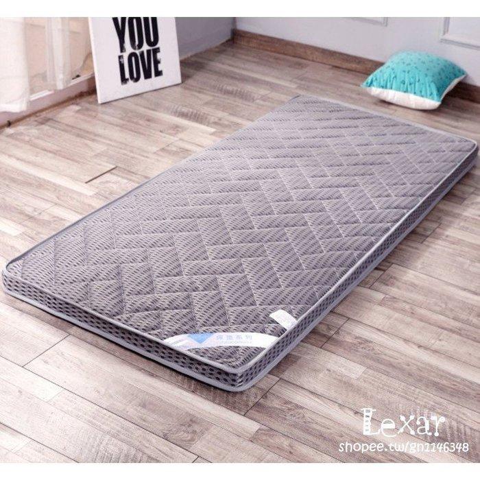 4D蜂巢透氣墊榻榻米床墊透氣加厚學生單人宿舍床褥立體海綿床墊