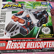 TAKARA TOMY 機動救急警察 RESCUE HELICOPTER