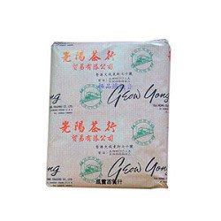 中國茗茶 極品鐵觀音(熟茶‧一斤)