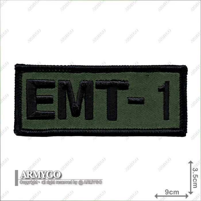【ARMYGO】EMT 緊急救護技術員識別章 (三種級別,兩種顏色可選擇)
